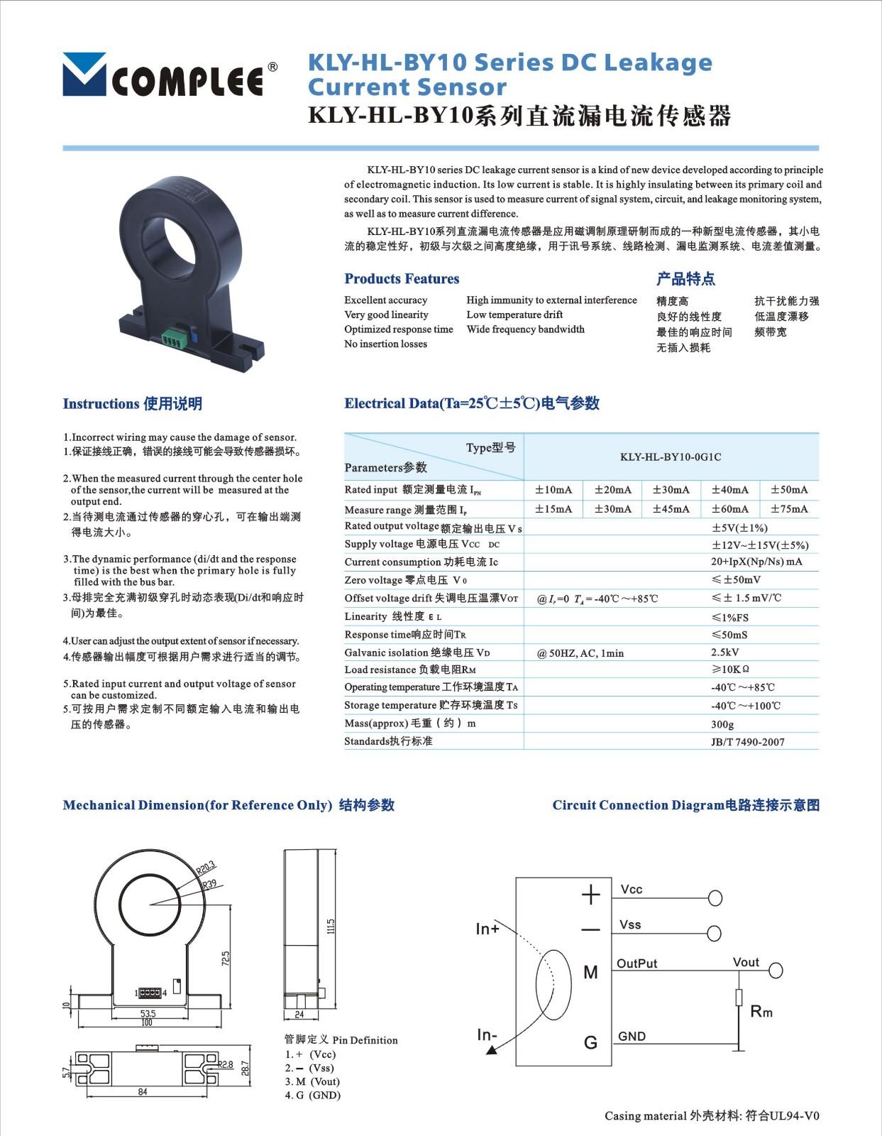 201710霍尔传感器样本-42 正本.JPG