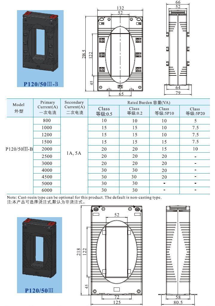P12050III-B、P12050III、P12080III.jpg
